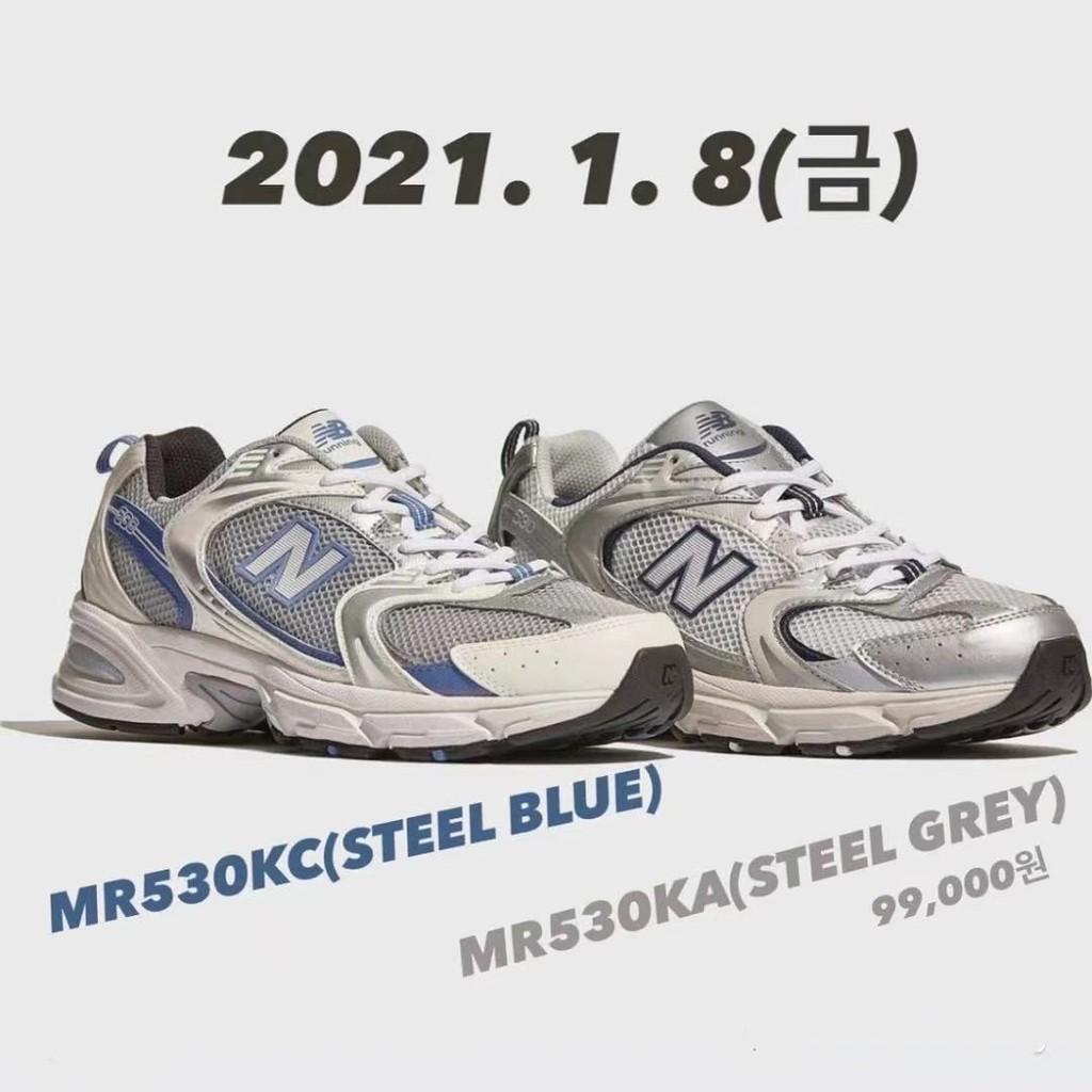韓國代購New balance NB 530 春季新款 白 銀 網布 吳赫同款 NB530KA 530KC復古 男女鞋