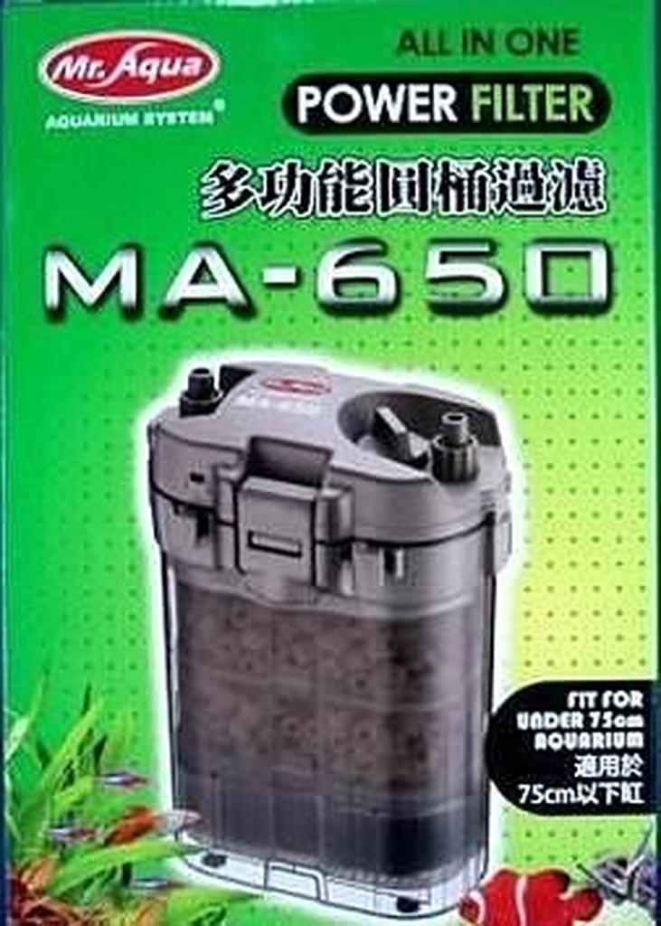 阿毅水族工坊(高雄)-----水族先生圓桶過濾器MA-650(內含陶瓷環+過濾棉)