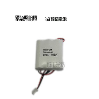 [城市光點][電池]LED出口燈 方向燈 緊急照明燈 3.6V 800mAH 3個電池並排 附線插Pin 10個/ 盒