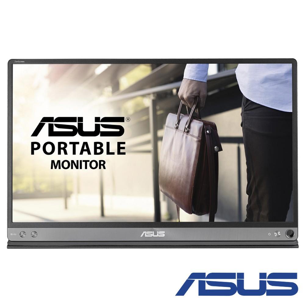 ASUS MB16AH 15.6吋IPS可攜式螢幕