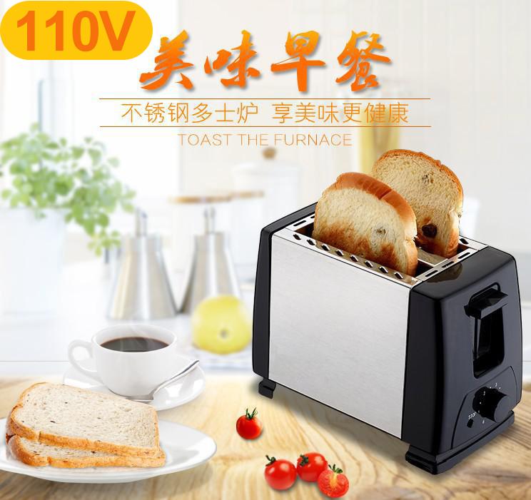 110V全自動烤麵包機多士爐家用三明治機多功能早餐機 吐司機 烤箱