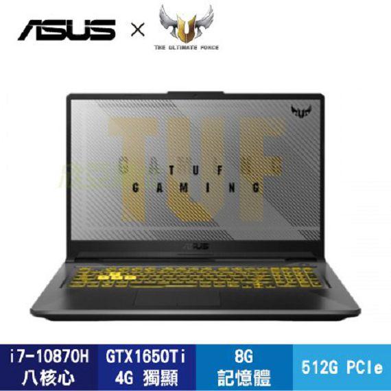 ASUS TUF Gaming F15 FX506LI-0091A10870H 幻影灰 華碩薄邊框軍規電競筆電
