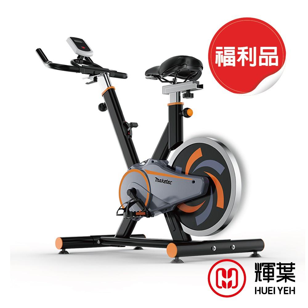 輝葉 後驅動飛輪健身車 HY-20143-BK-FU(福利品)