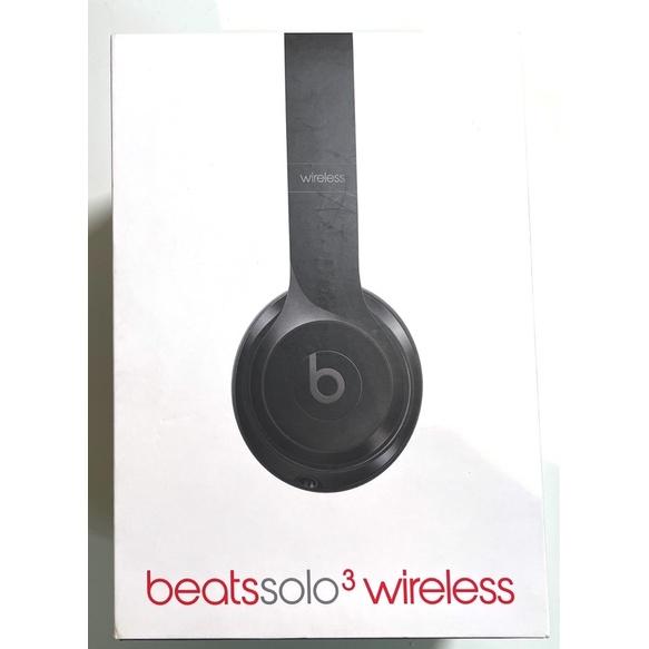Beats solo 無線耳機 二手 原廠