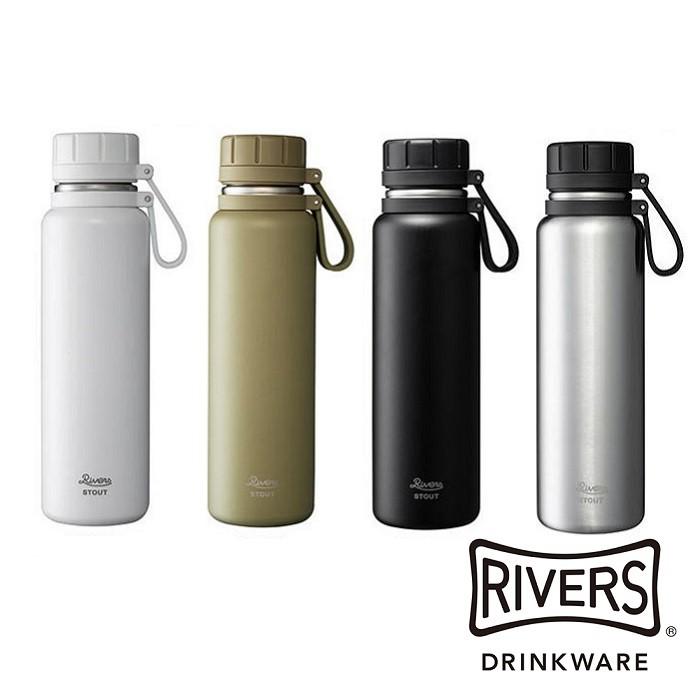 【日本Rivers】VACUUM真空保溫瓶700ml 共5色《屋外生活》