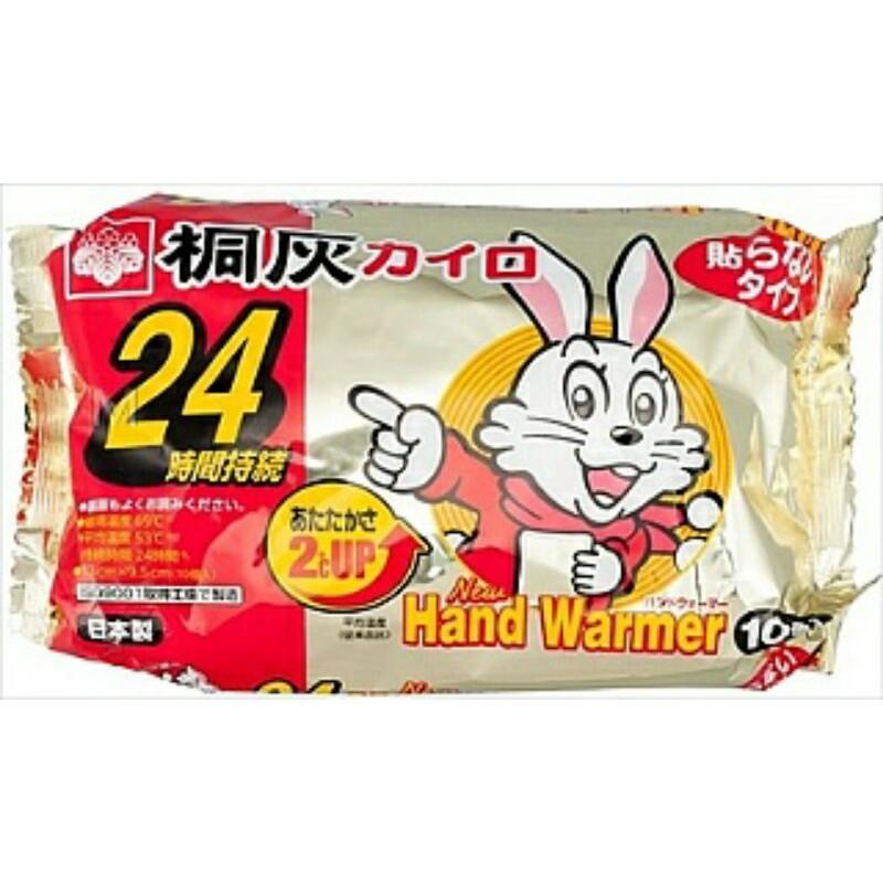 (現貨) 日本桐灰 小白兔24小時暖暖包(手握式10入)