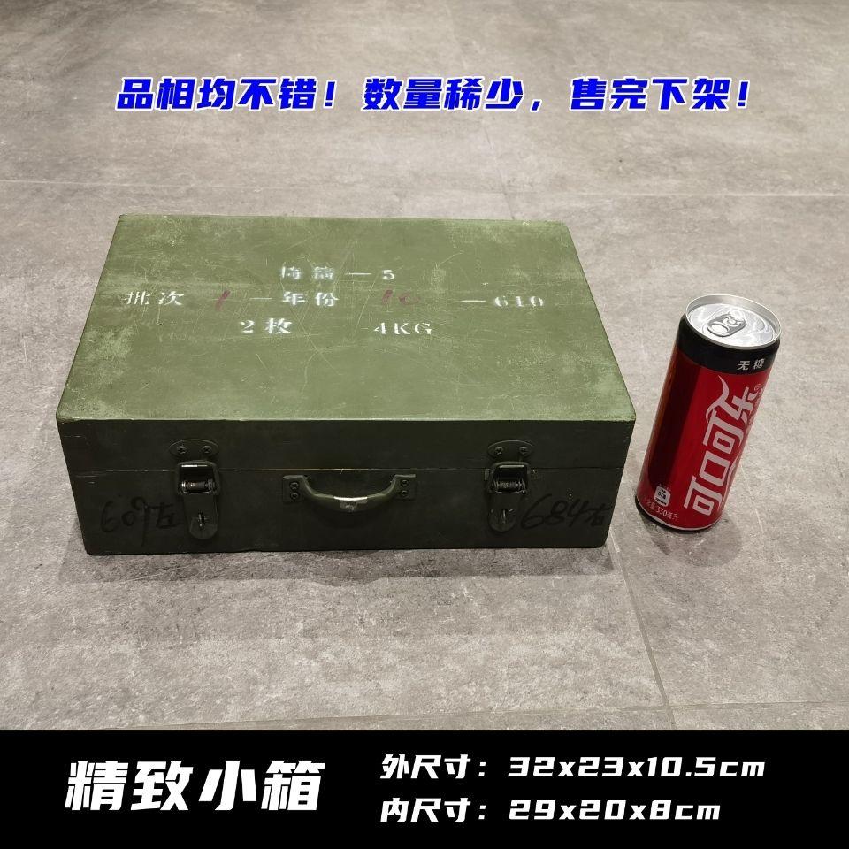 精緻小木箱軍綠色帶鎖孔木箱證件收納箱收納盒貴重物品保管箱 旅木箱 木紋摺疊收納箱  衣物收納箱 儲物箱 收納箱