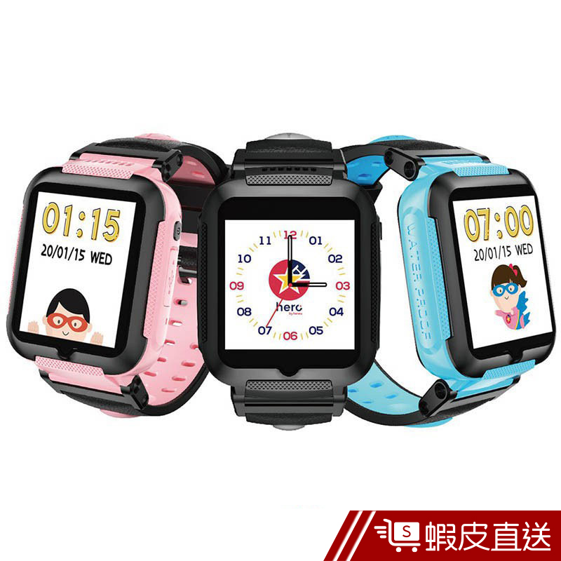 hereu HeroWatch 4G兒童手錶 生活防水 SoS 定位求救 視訊通話  蝦皮直送