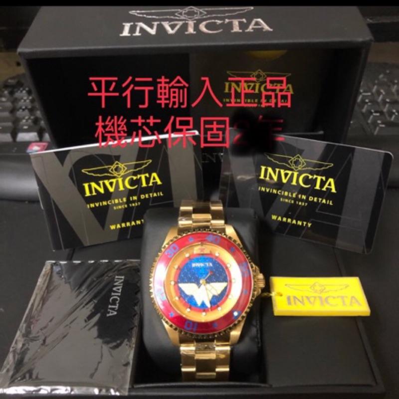 INVICTA 英威塔 DC聯名 神力女超人 全球限量機械錶 27137
