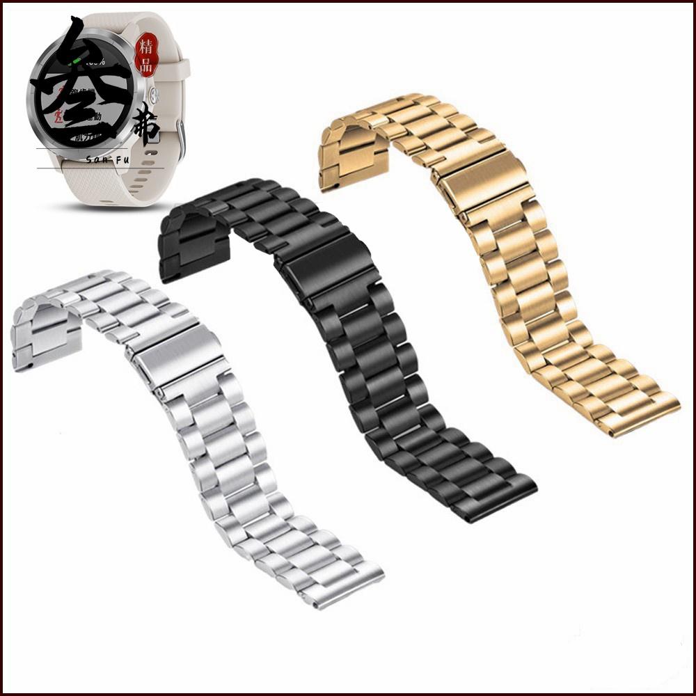 Garmin Vivolife悠遊卡智慧手錶金屬錶帶 不鏽鋼錶帶 佳明 Vivolife手錶 三株腕叁弗精品