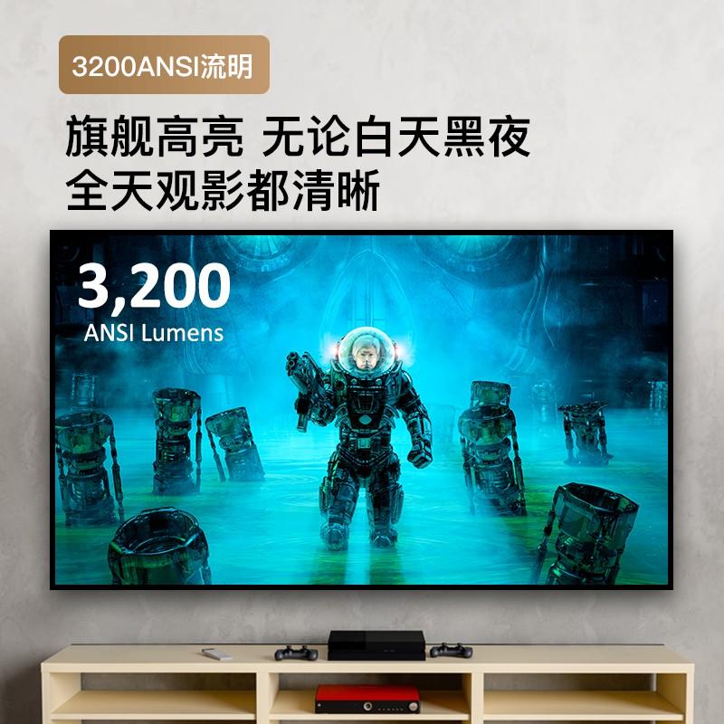 ◕♧☢Viewsonic/優派PX701-4K家用真4K超高清臥室家庭影院游戲電競投影儀白天直投無屏電視投影機新品首發