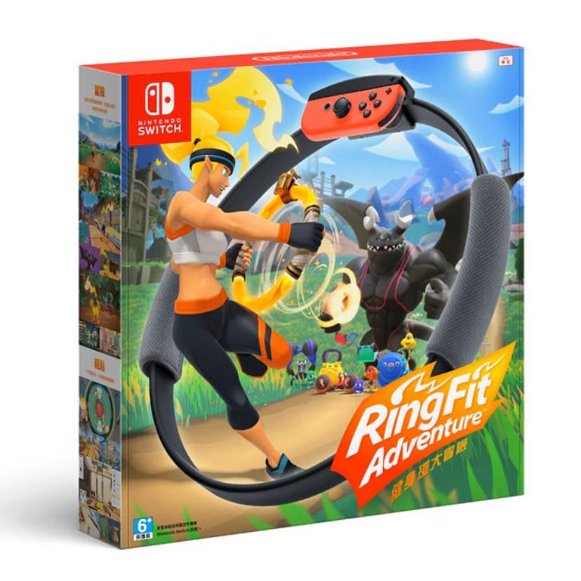 健身環大冒險 NS SWITCH 健身環 Nintendo 台灣公司貨 Ring Fit 同捆組