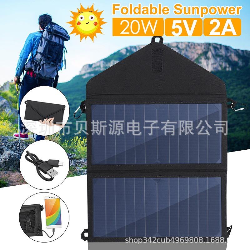可折疊充電包sunpower20W太陽能板折疊包旅游手機充電光伏發電包
