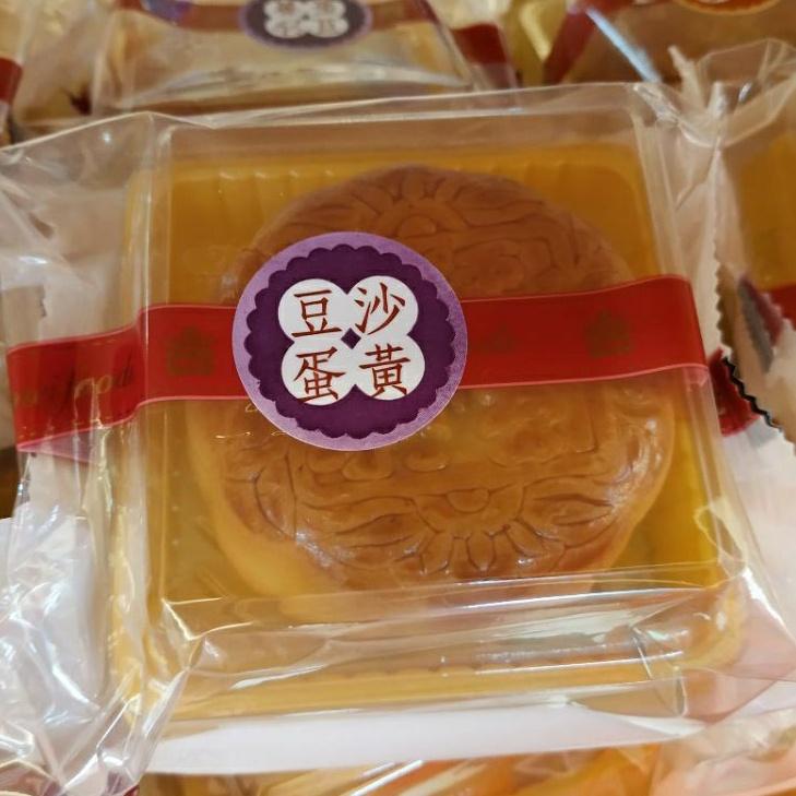 義美月餅系列 豆沙蛋黃/豆沙素月/核桃棗泥/核桃豆沙/鳳梨&義美台灣月餅蜂蜜柚子/草莓煉乳/香蕉煉乳