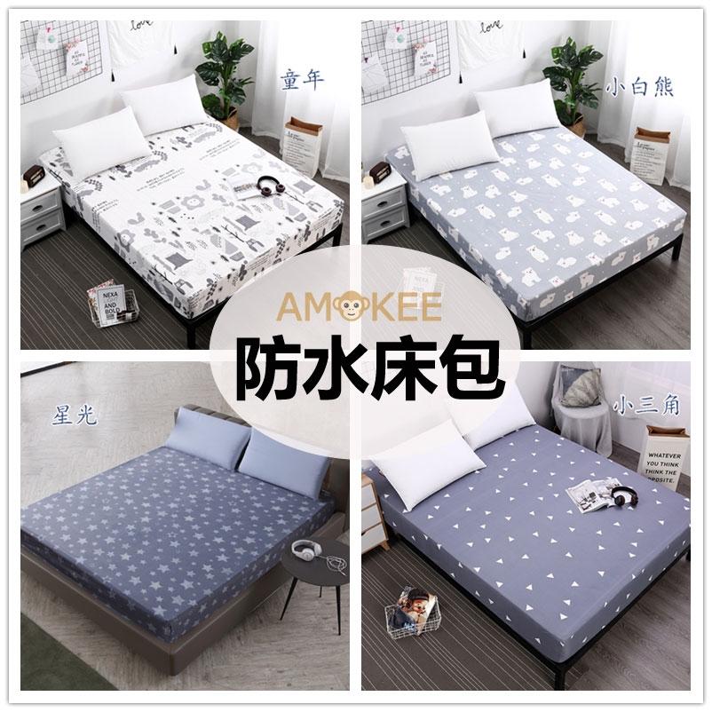 【AMOKEE】防水床包式保潔墊 保潔墊 透氣排汗 床墊 床包 枕頭套 被套 雙人床 單人床 雙人床加大 防水保潔墊
