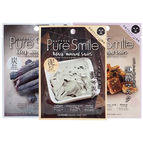 Pure Smile 黑色礦物系列精華面膜(單片23ml)【小三美日】D065265