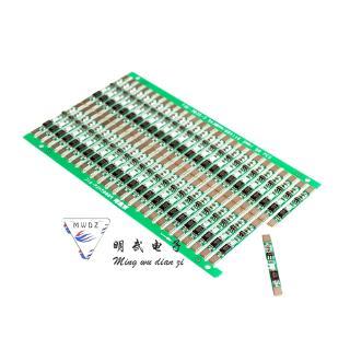1958>3.7V鋰電池保護板 適用聚合物 18650 焊盤可點焊 可多並 3A過流值