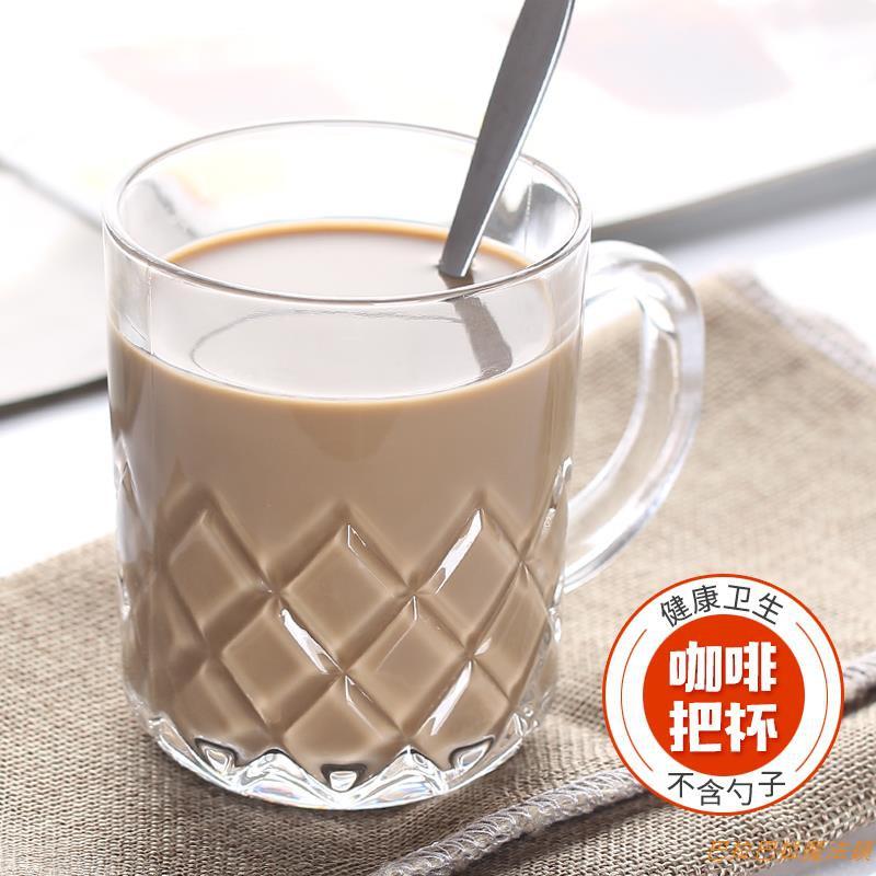 巴拉巴拉魔法鎮玻璃杯帶把 家用耐熱無鉛玻璃杯子簡約茶杯 馬克水杯咖啡杯無蓋
