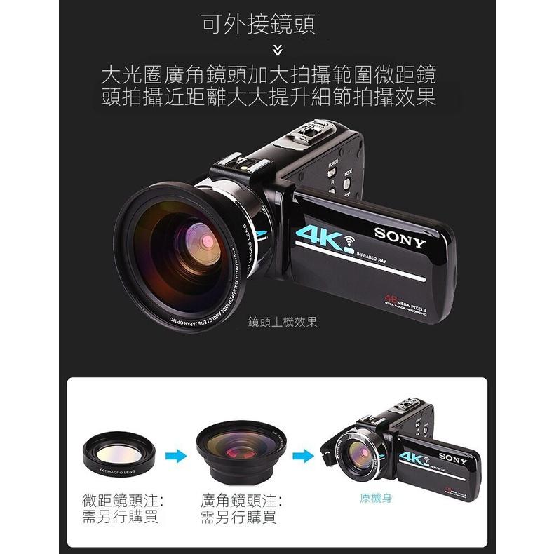 【免運 現貨】Sony索尼 HDR-CX930E高清4K家用數碼DV攝像機夜視旅遊wifi照相機 WC89