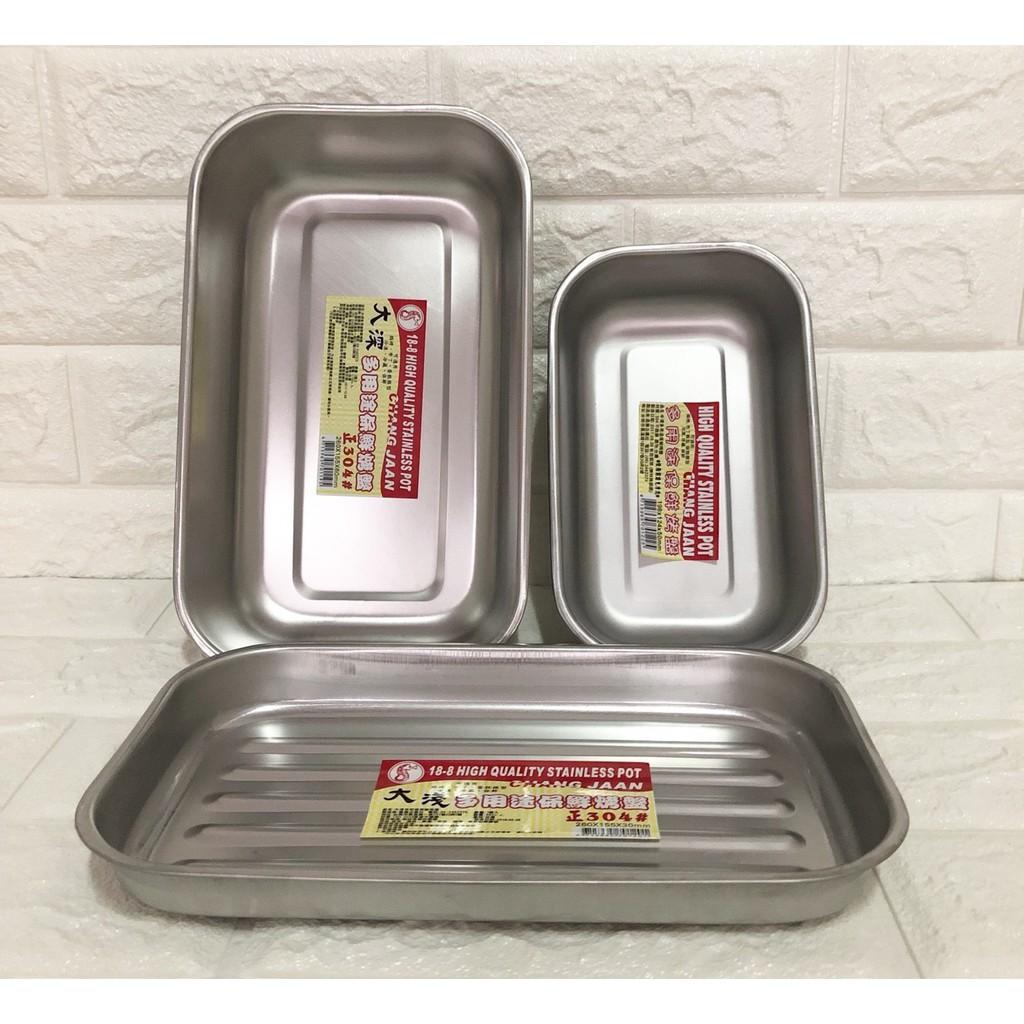 廚神 (現貨) 烤盤 巧晶304不鏽鋼小、大深多功能保鮮烤盤 烤盤 蛋糕模