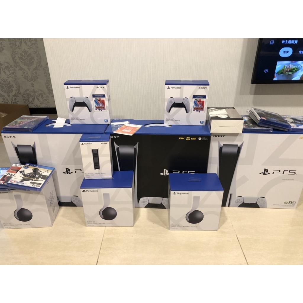 【10月預購】PS5光碟版、數位板主機組合包 台灣公司貨