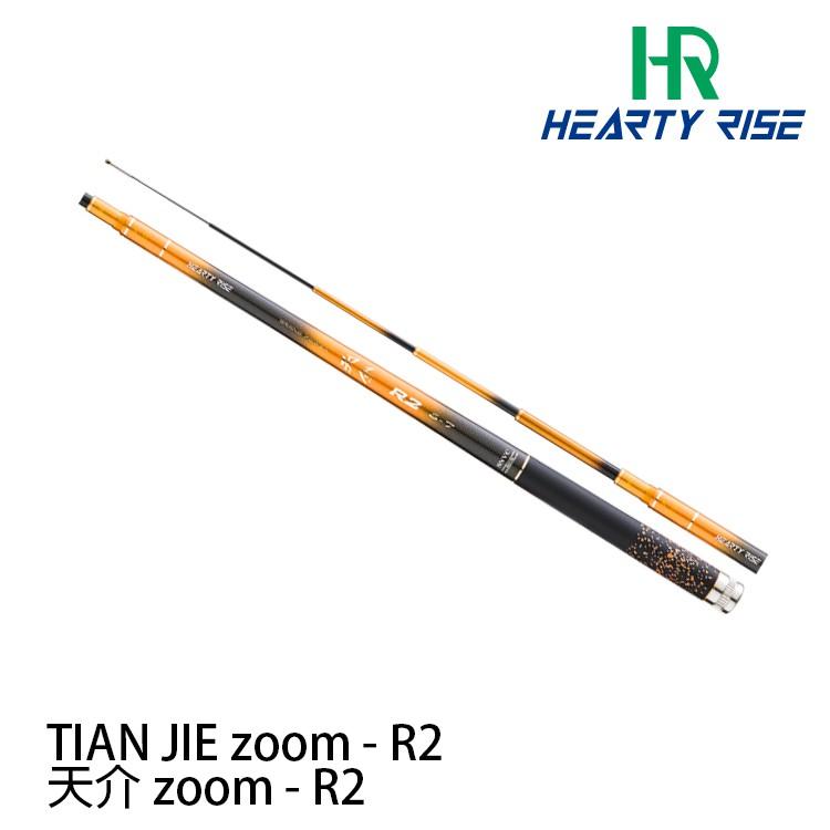HR 天介 R2 6-7 [漁拓釣具] [釣蝦竿][釣蝦][蝦場]
