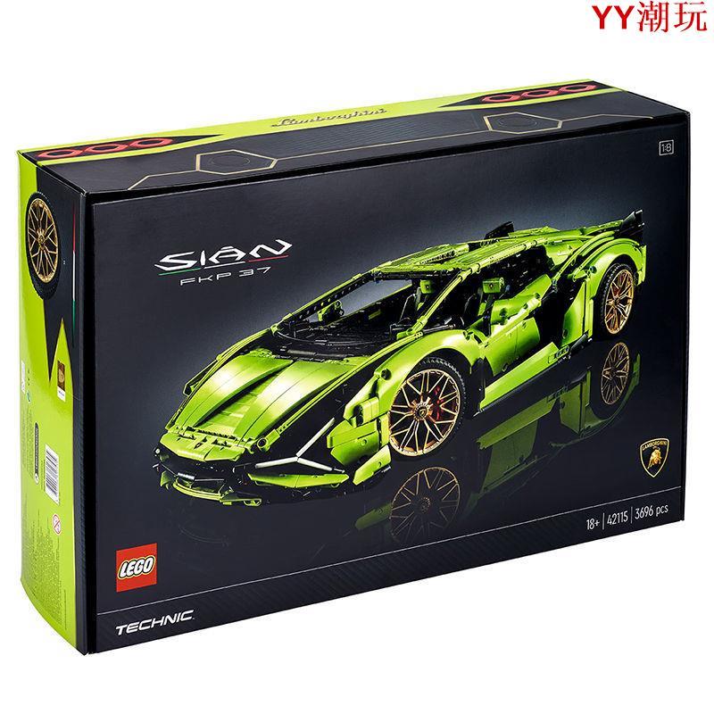 YY潮玩 【正品行貨】LEGO樂高 機械系列 蘭博基尼跑車 42115拼插積木 玩具 LEGO樂高