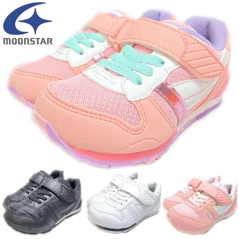 Moonstar 女童矯正鞋運動鞋 hi系列 粉紅色 中童 魔鬼氈 兒茶素抗菌鞋墊 15-21號 白色 黑色 全白 全黑