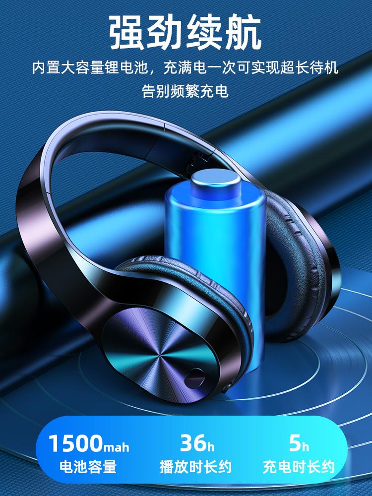 夏新T5 無線高端藍牙耳機 頭戴式 電競有線重低音 耳麥降噪 全包耳話筒 運動超長待機續航