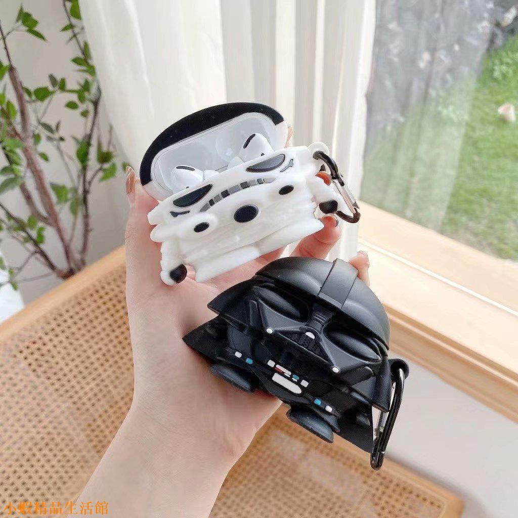 🌸愛家家🌸星球大戰武士AirPods保護套 適用於airpods 1/2/pro 保護殼 1代 2代 藍牙耳機�
