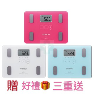 【免運 好禮任選 可議價】OMRON HBF-212 歐姆龍體脂計 (三色可選) 一年保固 體重計 體脂肪計 臺南市