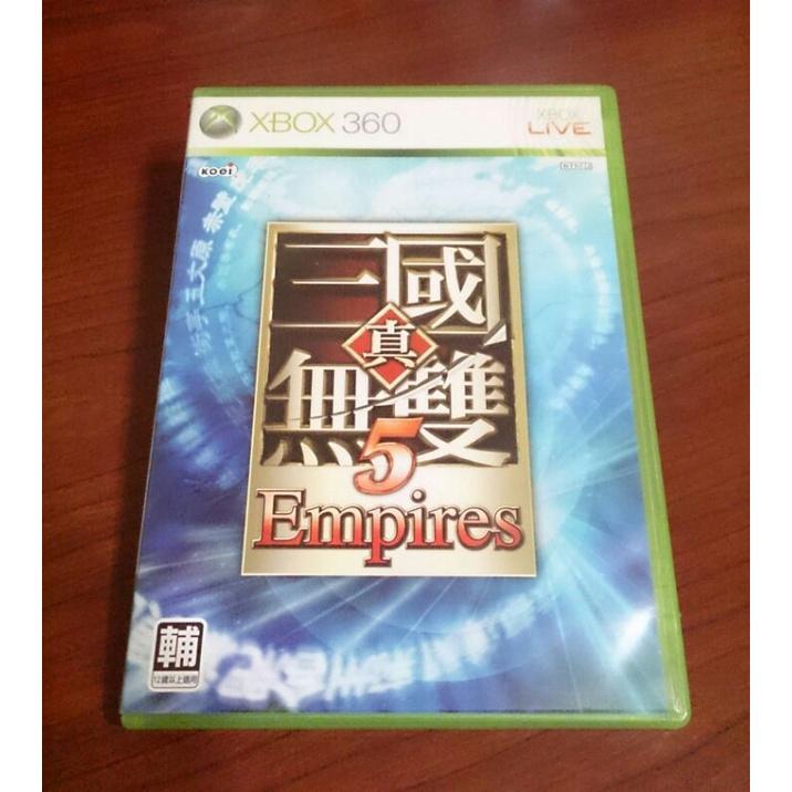XBOX360 真三國無雙5 帝王傳 中文版(內文有說明)