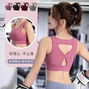 新款高強度運動內衣防震集中功能 健身房跑步運動瑜珈 美背運動內衣