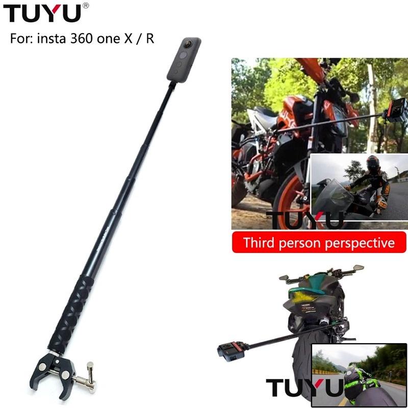 用於 Insta360 One R 隱形自拍桿配件的摩托車自行車相機支架車把後視鏡安裝支架三六九七七
