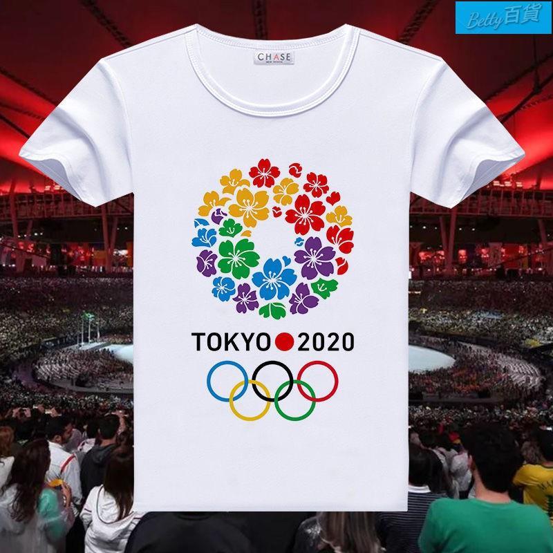 台灣直髮❤東京奧運 東京奧運紀念品 2021東京奧運會T恤男女學生五環標志吉祥物衣服團隊定
