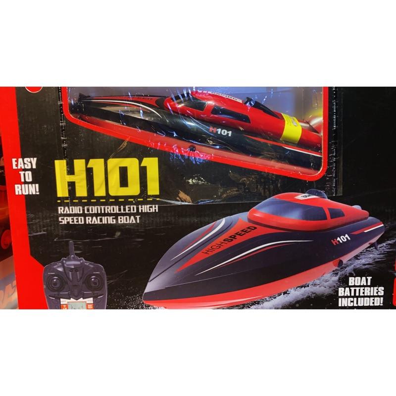 《世界通遙控模型》H101遙控船