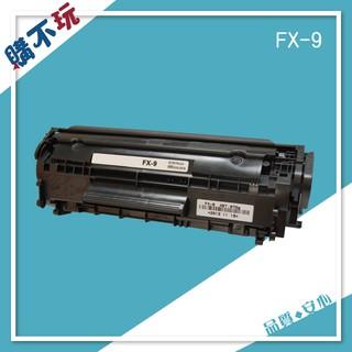 CANON FX-9 黑色 原廠相容碳粉匣 FX9 L100 L160 MF4100 MF4150 MF4350D