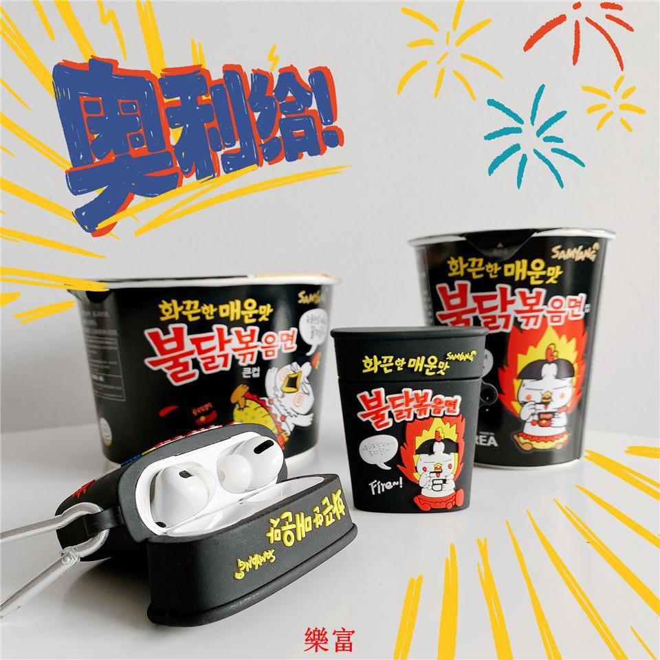 【台南現貨免運】上新款Airpods1/2/3代耳機保護套 火雞面耳機保護套 Airpod pro保護套 火雞桶