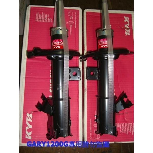 日本 KYB 加強型避震器 FORD 2013-2015 FOCUS MK3 直購12500元