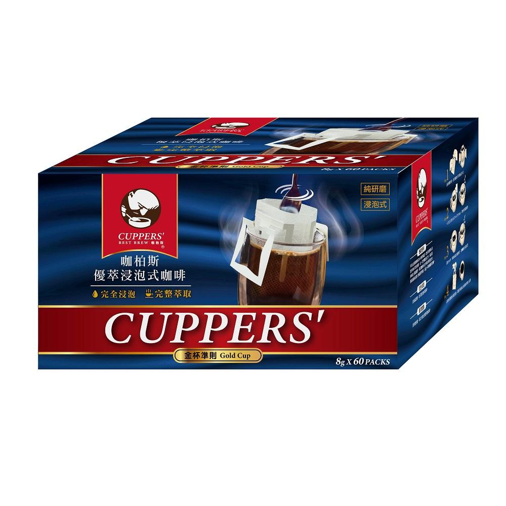 西雅圖 咖柏斯優萃浸泡式咖啡 8公克 X 60包/盒(原盒) 好市多新品咖啡