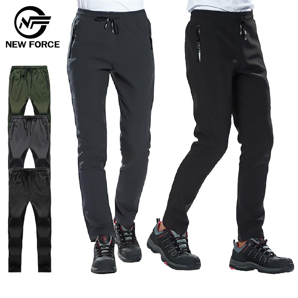 【NEW FORCE】保暖彈力抗刮抗皺衝鋒褲-3色可選/男女款 廠商直送 現貨