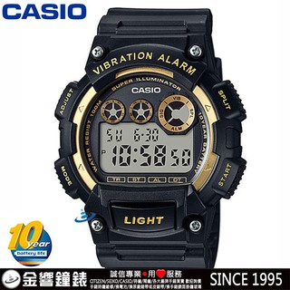 【金響鐘錶】全新CASIO W-735H-1A2, 公司貨, 10年電力, 數字錶款, 震動提示, 超亮LED, 碼表, 鬧鈴 臺北市