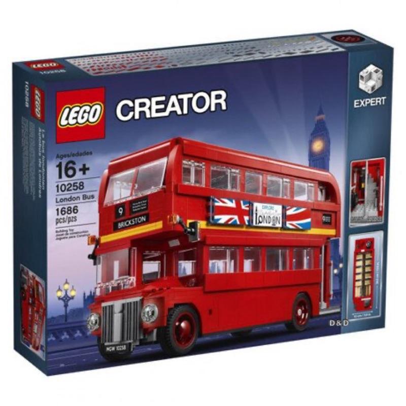 愛現貨 樂高 10258 倫敦巴士 全新未拆