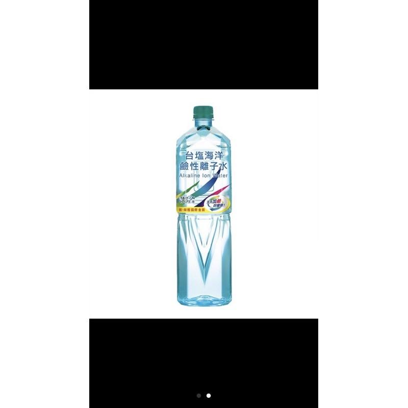 台鹽海洋鹼性離子水600/850/1500ml