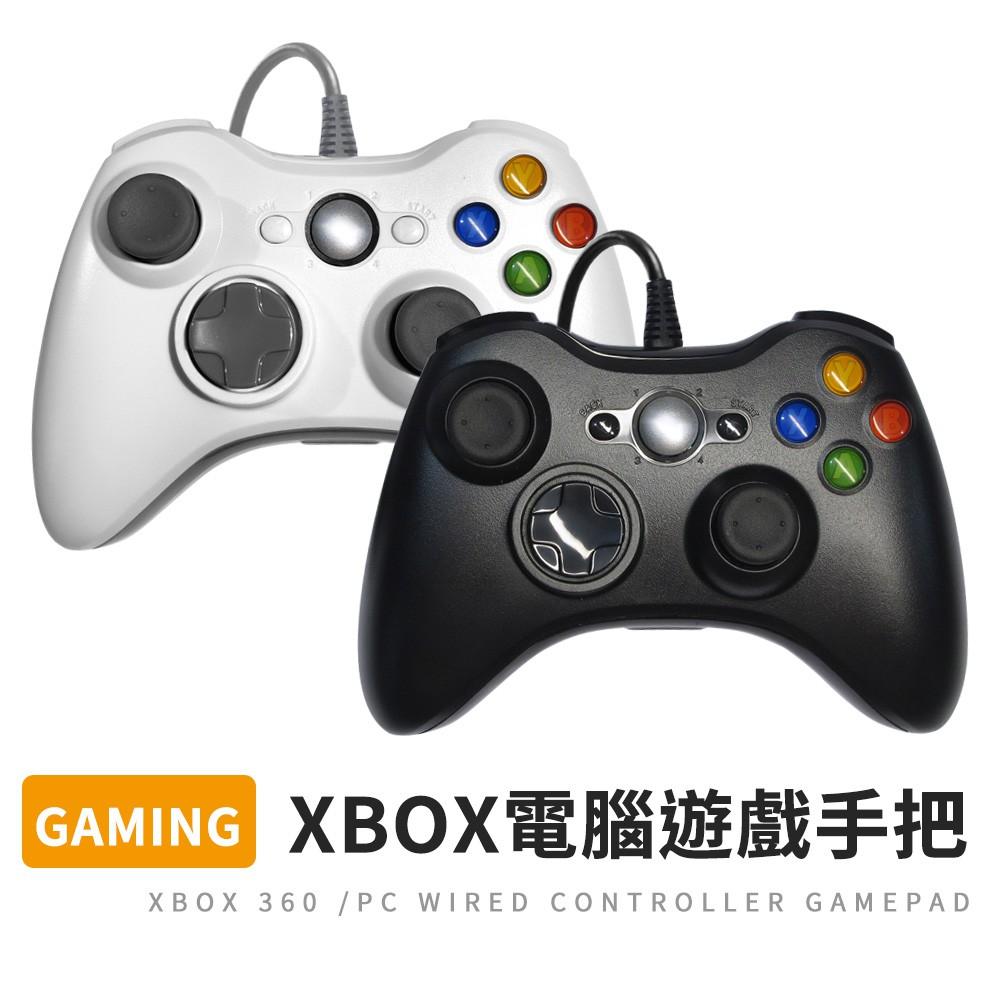 【現貨免運費】XBOX360 STEAM手把 PC電腦手把 高品質通用副廠有線通用 搖桿 GTA5 NBA 2K20