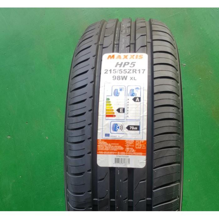 **瘋輪胎** 瑪吉斯 MAXXIS HP5  215/45-17 雙A級抓地力+低噪音台灣之光 本月特賣超低價歡迎詢