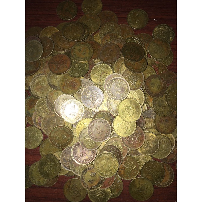中華民國56年和62年台灣伍角錢幣 蘭花銅幣五角 台灣硬幣!近六十年用機油防銹