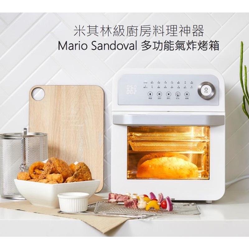 最後一台 現貨 MS 那個烤箱 Mario Sandoval多功能氣炸烤箱 一年保固(現貨 含運) 全聯