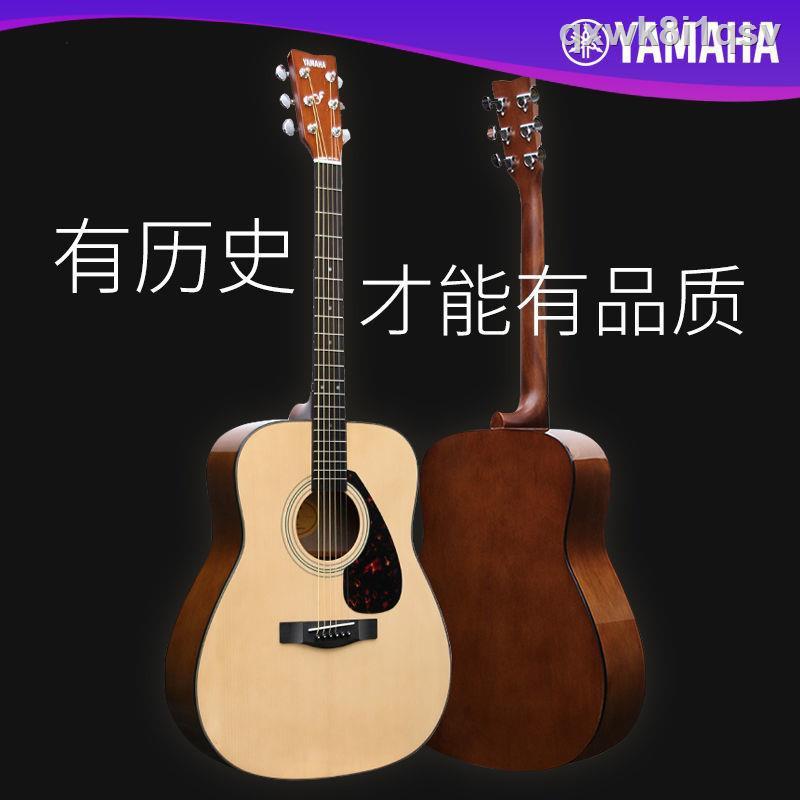 ♙▣❉YAMAHA雅馬哈f310民謠木吉他初學者入門學生男女41寸f600.F370
