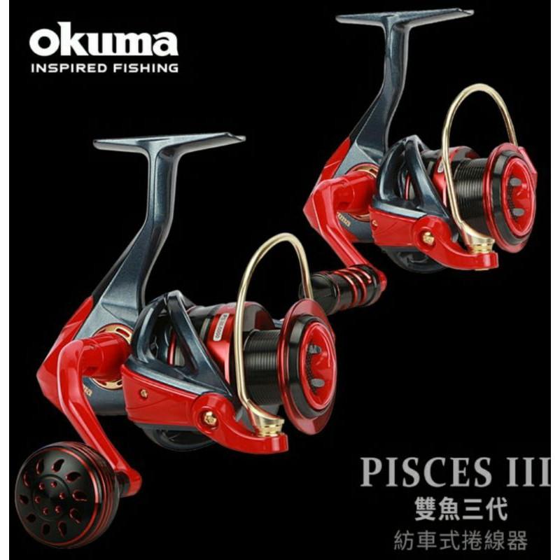 [全球釣具]  OKUMA - PISCESIII 雙魚三代 雙魚捲線器